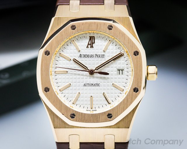 Audemars Piguet Royal Oak Jumbo White Dial 18K Rose Gold