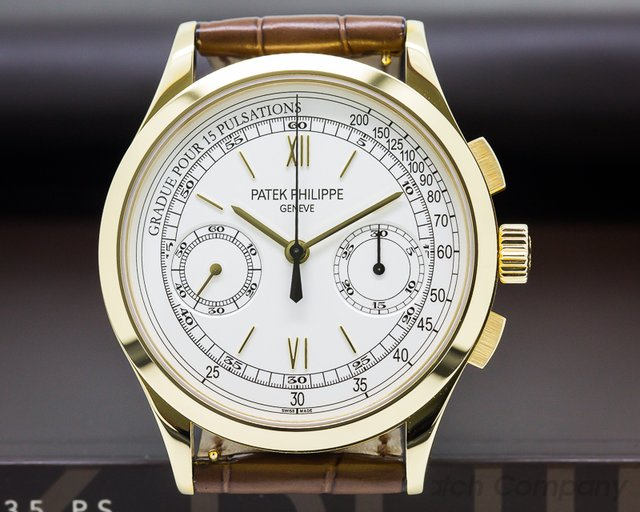 Patek Philippe 5170J Chronograph 18K Yellow Gold Pulsation Dial