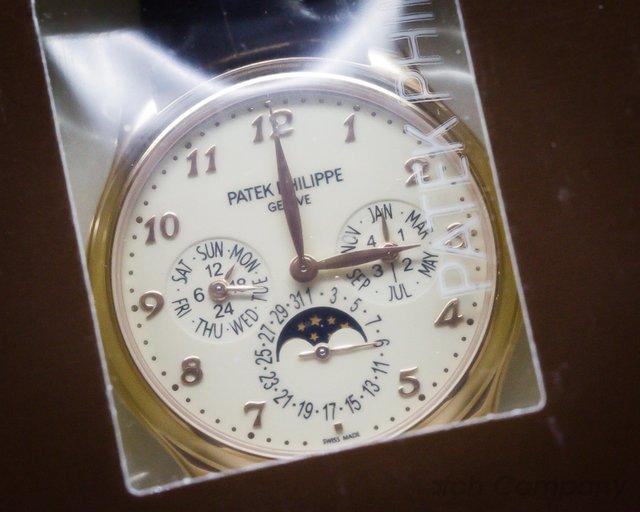 Patek Philippe Perpetual Calendar 5327 NEW RELEASE 18K Rose Gold UNWORN