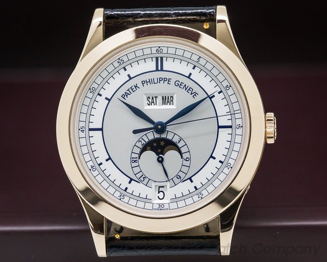 Patek Philippe 5396R-001 Annual Calendar Sector Dial 18K Rose Gold