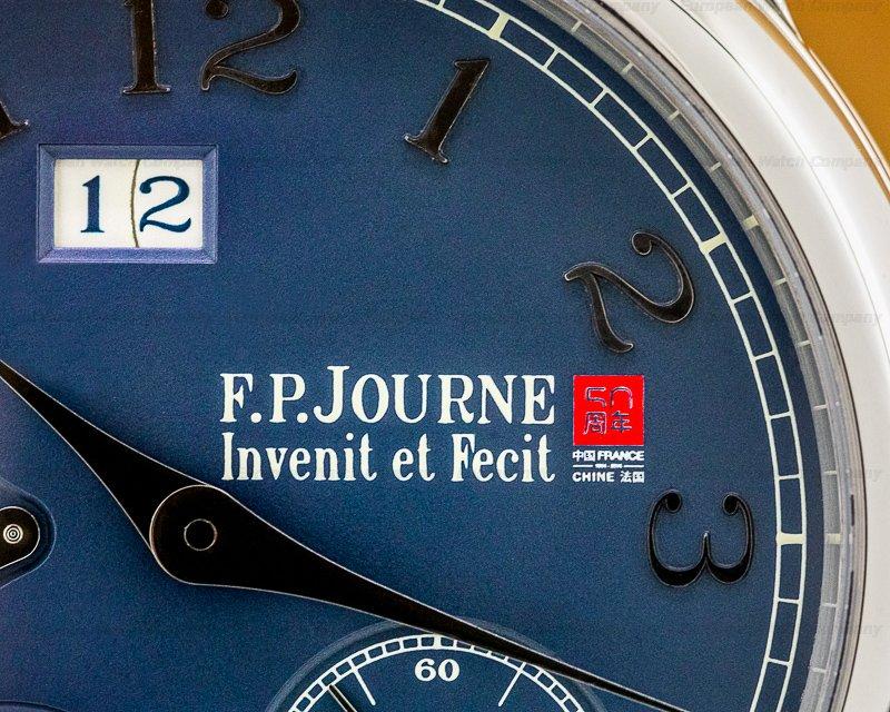 F. P. Journe Octa Lune France China Octa Lune Automatic France China 50 Platinum RARE