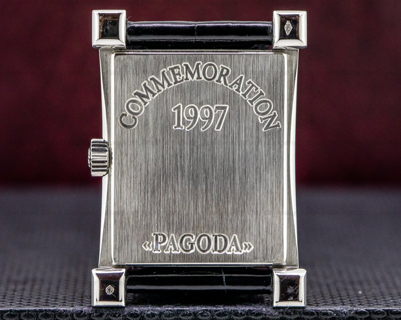 Patek Philippe 5500P-001 Pagoda 5500P 1997 Commemorative Piece Platinum LIMITED