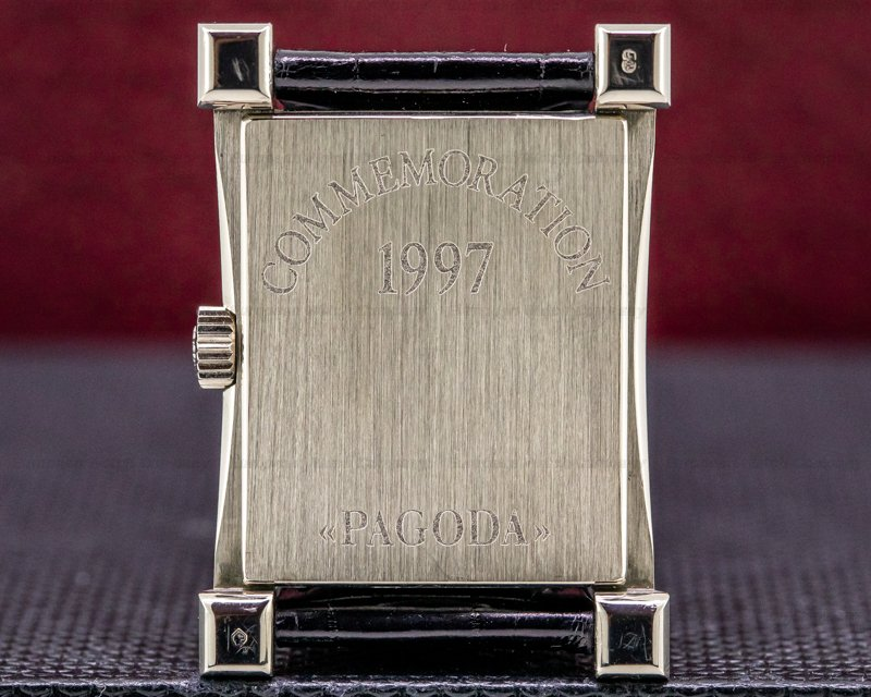 Patek Philippe 5500G Pagoda 1997 5500G Commemorative Piece 18K White Gold