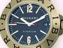 Bulgari Diagono Titanium/Rubber Auto Ref. TI 38 TR