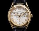 Patek Philippe 5035J Annual Calendar Ivory Dial Yellow Gold Ref. 5035J-001