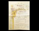 Roger Dubuis Sympathie S37 18K White Gold Perpetual Calendar FULL SET RARE Ref. S37.5632.0