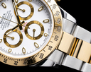 Rolex Daytona 116523 White Dial 18K Yellow Gold / SS Ref. 116523